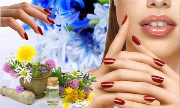 народные методы лечения ногтей