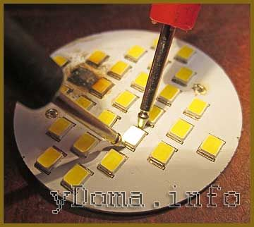 Ремонт светодиодных ламп-2