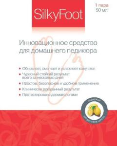 Носочки сосо аналоги-6